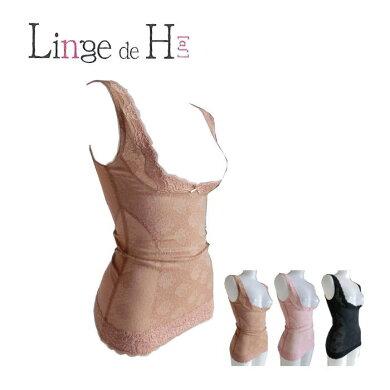 【◆メール便送料無料◆】【LingedeH】ランジュ・ド・アッシュミラクルアップシェイパーキャミニッパー015010M,Lサイズ