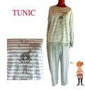 在庫セール♪【送料無料】【TUNIC】チュニック ボーダー 長袖 パジャマ #43970(日本製)テンセル グレー