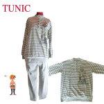 在庫セール♪【送料無料】【TUNIC】チュニック長袖・パジャマ#4950040カタブクロ・ボーダーエッフェルプリントグレー日本製