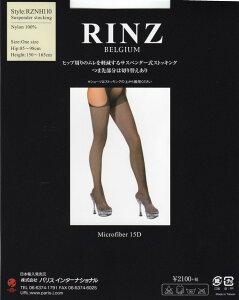 【◆メール便送料無料◆】新作【RINZ】ストッキング サスペンダー式 RZNH110 ブラック