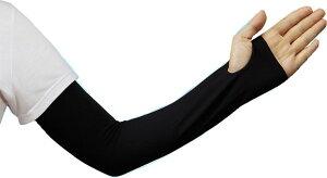 スーッと爽快アームカバー(キシリトール配合)日焼け対策 ひんやり クール 接触冷感 涼しい ブラック uv ロング
