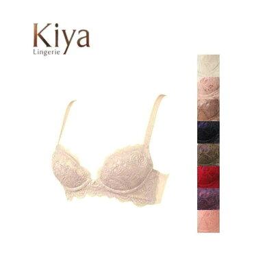 【送料無料】【Kiya】キヤ3/4カップ補正ブラ#1780Dカップ【ポイント5倍】