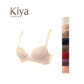 【送料無料】【Kiya】キヤ 3/4カップ補正ブラ #1780 B-Cカップ 【ポイント5倍】