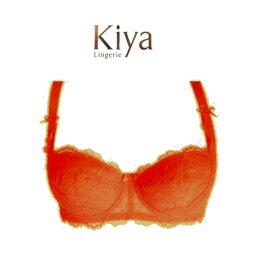 【Kiya】キヤ リフトアップ補正ブラ #3990 B-Dカップ  【送料無料】【ポイント5倍】