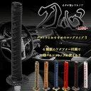 日本刀 柄型 シフトノブ 刀型 ロングタイプ 和風 武士 侍 自動車 カスタム 普通車 カー用品 アクセサリー