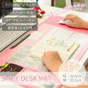 デスクマット マウスマット マウスパッド オフィス デスク レディース クリア 書類 かわいい 小物 スマイル 収納 整理
