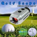 【送料無料】デジタル ゴルフ スコープ 距離計 単眼鏡 距離 測定 可能 ゴルフレンジ ファインダー ピン コース