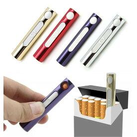【メール便/送料無料】スティック 型 電子ライター USB 電熱 ライター コンパクト 収納 スリム 充電式