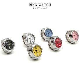 【メール便/送料無料】指輪 時計 クロック リング ウォッチ サイズフリー ファッション オシャレ プレゼント 男女兼用 メンズ レディース