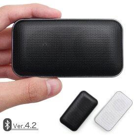 Bluetooth 4.2 スピーカー ワイヤレス おしゃれ かわいい コンパクト 小型 ポータブル 小さい 薄型 携帯性 車 ハンズフリー 通話 5W 大音量 ホルダー ネックストラップ セット
