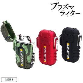 【メール便/送料無料】プラズマライター 防水 USB充電 電子ライター 軽量 携帯便利 防風 タバコ 喫煙具 迷彩 ブラック レッド