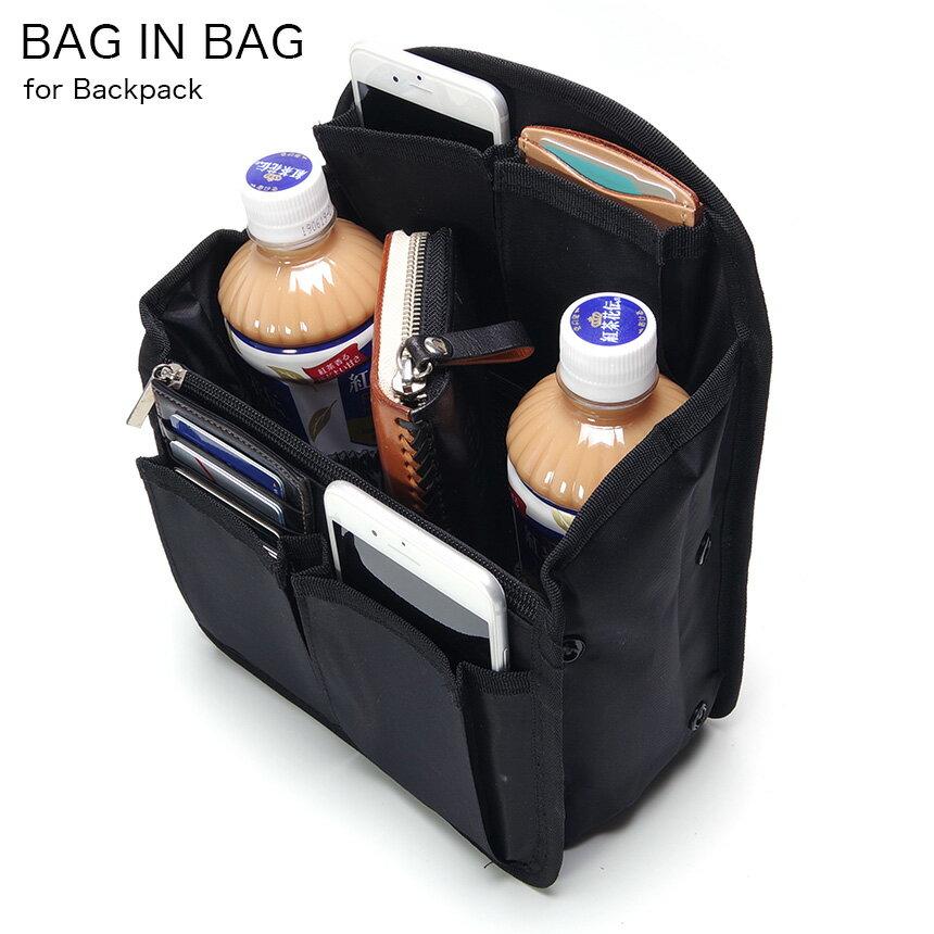 リュックインバッグ 縦型 バッグインバッグ リュック インナーバッグ 整理 整頓 オーガナイザー A4サイズ ペットボトル 折り畳み傘 収納