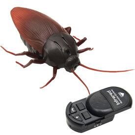 【送料無料】ラジコン ゴキブリ 電動 電池式 LED ライト リアル ドッキリ ジョーク おもちゃ 子供 サプライズ