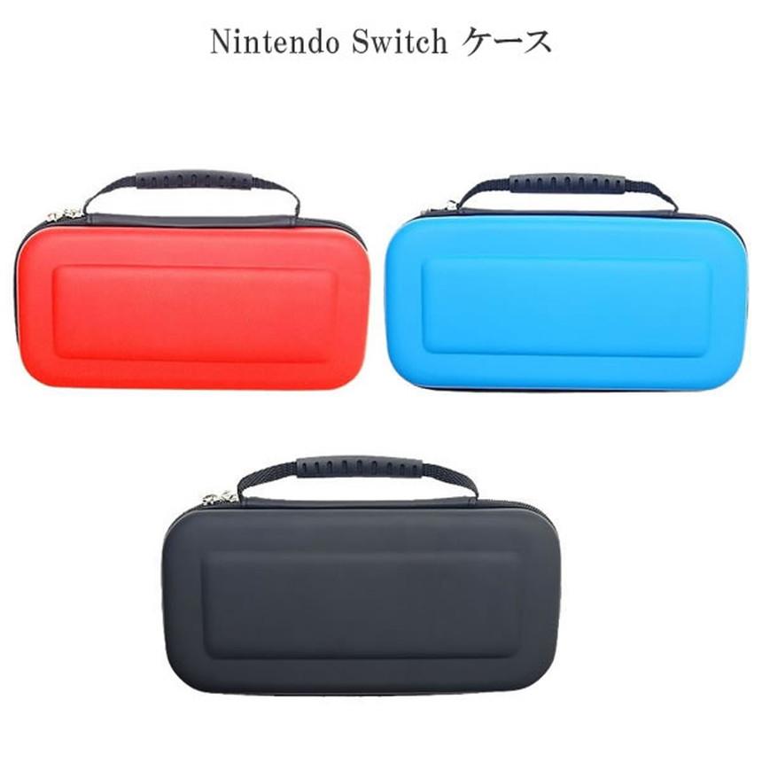【送料無料】Nintendo Switchケース スイッチ ケース ハードケース ソフト 保護カバー 任天堂 ニンテンドー スイッチ ゲーム 機収納 バッグ EVA材料
