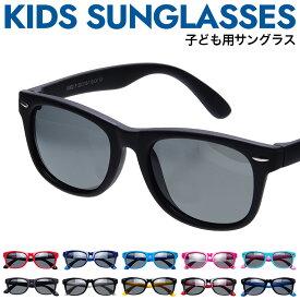 サングラス 子供用 子ども用 キッズ UVカット 偏光 レンズ かっこいい かわいい シンプル 夏 レジャー 旅行 海 ファッション 小物