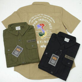 Alpha アルファ TS5020 ALPHA アルファ バックサテン ベトナム刺繍半袖シャツ