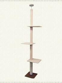 国産 キャットタワー 天井突っ張りタイプ スリム 猫タワー お掃除ラクラクシート×麻縄ミックスタイプ・棚板3枚 麻縄巻き 爪とぎ 爪研ぎ