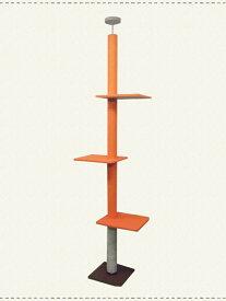 【送料無料!売れ筋商品!】キャットタワー 天井突っ張りタイプ カーペット×麻縄巻き 棚板3枚 爪とぎ 省スペース