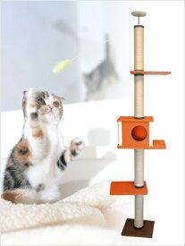【送料無料!売れ筋商品!キャットタワー 天井突っ張りタイプ シングル型(オレンジ)隠れ家付 猫タワー 爪とぎ 爪研ぎ つめとぎ 省スペース
