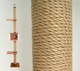 【交換部材販売開始!】キャットタワー 麻縄柱(ポール)シングル型専用交換(長さ約48cm)