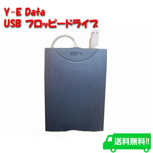 【送料無料】★Y-E Data USB FDD OSのインストール等やフロッピーブートなどに!★【smtg0401】【RCP】【中古】10P03Dec16【マラソン201511_1000円】