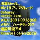 【決算セール】【Win10アップグレード】【Gateway SX2370-A22D 2.0GB/160GB/DVDマルチ】【送料無料】【デスクトップパ…
