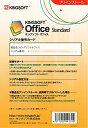 【オプション】【パソコン購入特典】【新品】★Kingsoft officeライセンスカード★【smtg0401】【RCP】10P03Dec16