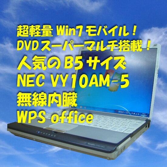 HANA【Windows7】【B5サイズ】【ノートパソコン】★NEC VersaPro VY10A/M-5 2GB/80GB/DVDマルチ★【smtg0401】【RCP】【中古】10P03Dec16