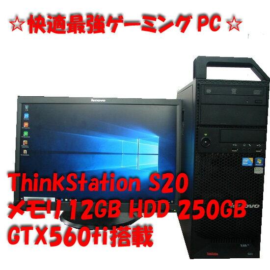 【GTX560ti増設】【ゲーミングパソコン】【Win10アップグレード】【Lenovo ThinkStation S20 】【送料無料】【デスクトップパソコン】【smtg0401】【RCP】【中古】10P03Dec16