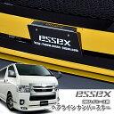 【ESSEX/エセックス】 ES ナンバーステー ハイエース/レジアスエース※メーカー直送品の為、代金引換利用不可
