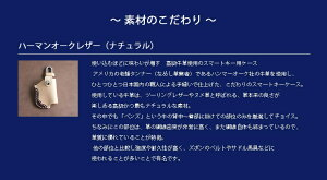 【ワケ有/在庫処分】レザークラフトスマートキーケースハーマンオークレザー長期間の展示で焼けているためご理解の上お買い求めください!