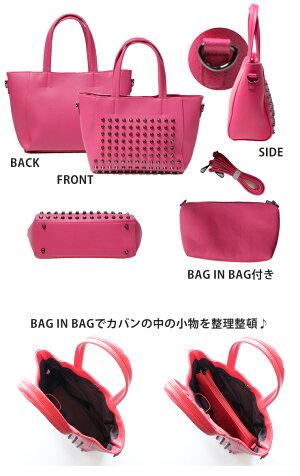 スタッズ付きバッグトートバッグショルダーバッグ2WAY大容量収納鞄BAG高級感ストラップ付きシンプル黒白ブラックママバッグ小物女性レディースメンズインナーバッグ大きめ02P09Jan16