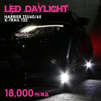 AWESOME 오 샘 세계 최초! 일본에서 만들어진 아크릴 LED 라이트 (2 개 세트) 데이 라이트/웰컴 램프 램프 토요타 해리 어 ZSU60/65 닛산 엑스 트레일 AWESOME 공기에 딱 장착! 신형 해리/60 해리 어/T32