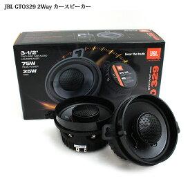 JBL GTO329 8.9cm コアキシャル2WAYスピーカーカースピーカー 高性能 3.5インチ2wayコアキシャルスピーカー ペア