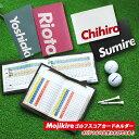 文字切れ名入れ ゴルフスコアカードホルダー 本革 (全10色/2タイプ)ゴルフ スコアカードホルダー スコアカードケース ゴルフメモケース…