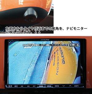 T32エクストレイル用サイドカメラキットT32エクストレイル純正パーツ使用!ナビモニターに死角を映し出し、見た目もスッキリ!【一万円以上送料無料対象外】02P05Dec15