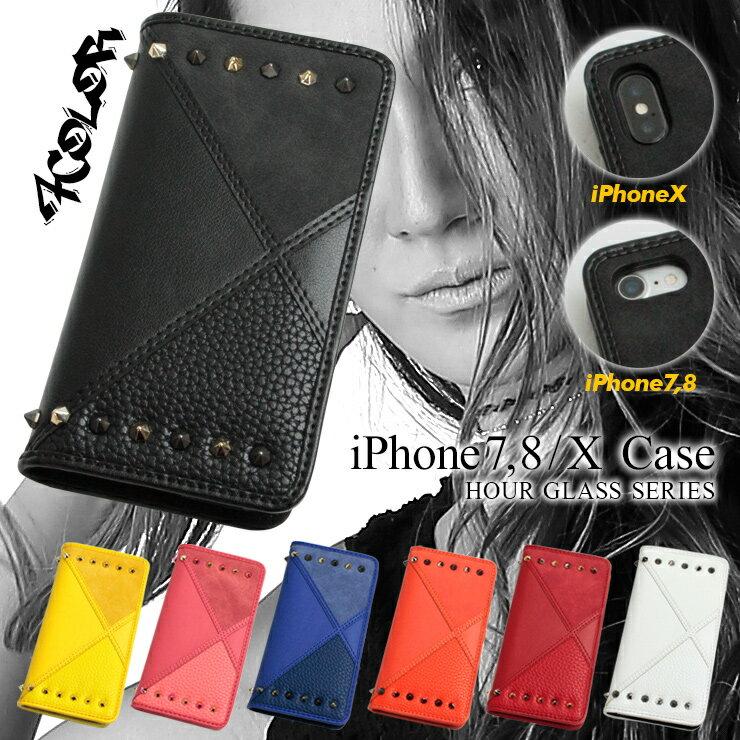 50万個突破のレザーシリーズから遂に発売! iPhone7,8 / iPhoneX,Xs 専用ケース アワーグラス手帳型 アイフォン7 アイフォン8 アイフォン10 X 10s印刷 シンプル レディース プレゼントアイフォンテン アイフォンカバー アイフォンケース