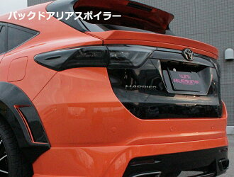 AWESOME awesome Aero Toyota Harrier ZSU60/65 backdoorriaspoiler (unpainted) new paste / petadre / easy installation / 60 Harrier / Harrier / 60 Series w / Aero