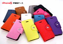 Iphonecase001