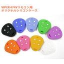Viper474