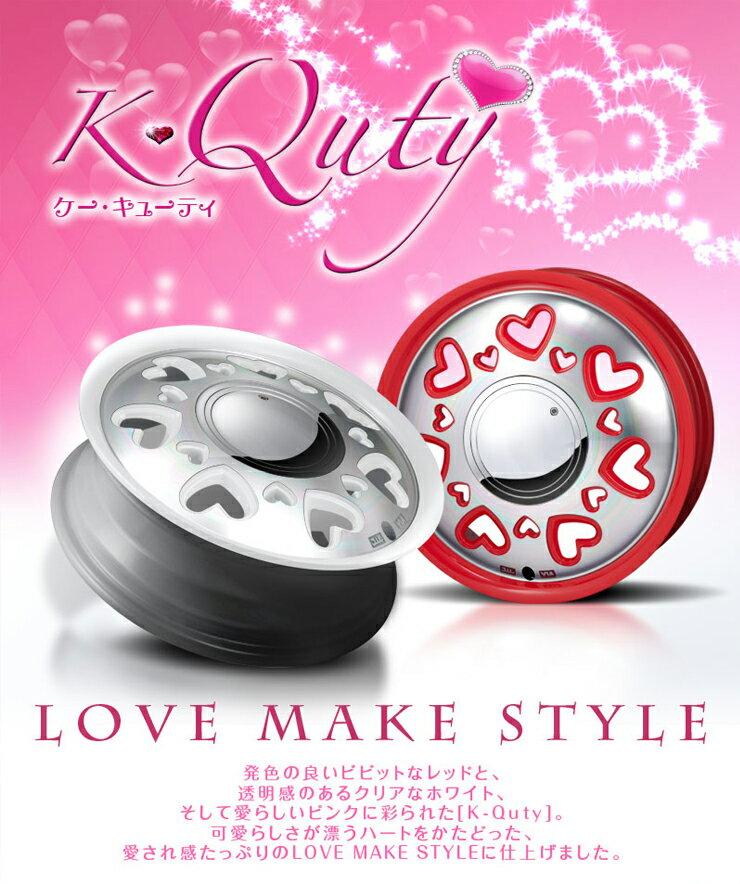 ホイール15インチ4本セット(タイヤ4本プレゼント) モンツァジャパンK-QUTY(ケーキューティ)4本セット(165/50R15のタイヤ付)ハートデザイン/可愛い/オシャレ/キュート/期間限定02P05Nov16