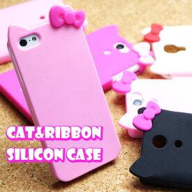 ねこみみ シリコンケース XPERIA Z1 f SO-02F iPhone6 iPhone6S iPhoneSE iPhone5 iPhone5S 対応 ケース カバー エクスペリア スマホケース 猫耳