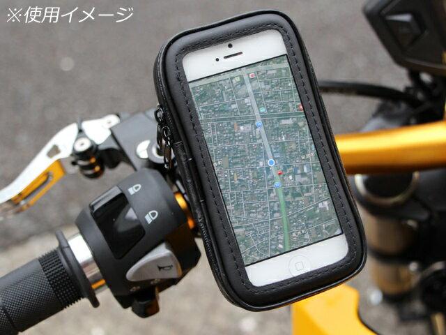 【SALE限定価格&P10倍】 バイク・自転車用ハンドルに装着OK!スマートフォンホルダー 全機種対応の3サイズ サイクリング ツーリング