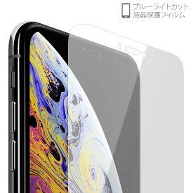 液晶保護フィルム 液晶フィルム 液晶保護シール iPhone6 iPhone7 iPhone8 Plus XPERIA XZ XZ1 XZ2 SO-01J SOV34 601SO SO-01K SOV36 701SO SO-02K SO-03K SOV37 702SO SO-04K SOV38 SO-05K GALAXY S9+ SC-03K SCV39 Huawei P20 Mate10 nova2 P10