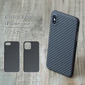 リアル カーボンファイバー スマホケース iPhoneXS Max iPhoneXS iPhoneXR iPhoneX iPhone8 iPhone7 Plus ケース 携帯ケース カバー スマホカバー ハードケース アイフォン