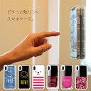 Iphone tpu01 thum 01