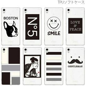 iPhone7 スマホケース iPhone7Plus ソフトケース iPhone7 ケース アイフォン7 カバー アイフォン ケース シンプル おしゃれ デザイン かわいい かっこいい