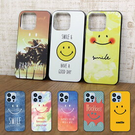 スマホケース 全機種対応 iPhone ケース アイフォン iPhone11 Pro Max iPhoneXR iPhoneXS Max iPhoneX iPhone8 iPhone8Plus iPhone7 iPhone7Plus iPhone6 iPhone6Plus iPhoneSE iPhone5 iPod touch 携帯ケース カバー ハードケース スマホカバー スマイル