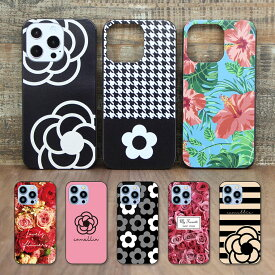 スマホケース 全機種対応 iPhone ケース アイフォン iPhoneXR iPhoneXS Max iPhoneX iPhone8 iPhone8Plus iPhone7 iPhone7Plus iPhone6S iPhone6SPlus iPhone6 iPhone6Plus iPhoneSE iPhone5S iPhone5C iPod touch6 携帯ケース カバー ハードケース スマホカバー 花柄 ss