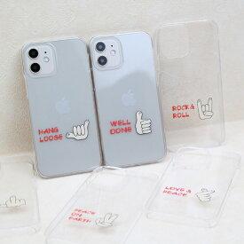 iPod touch6 (第6世代) ケース カバー アイポッド タッチ スマホケース スマホカバー 携帯ケース 携帯カバー スマートフォンケース スマートフォンカバー ハードケース Apple アップル クリアケース メッセージ 英語